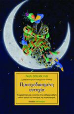 dolan-book
