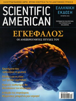 Cover_2004_10_360x480