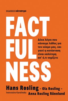 factfulness rosling
